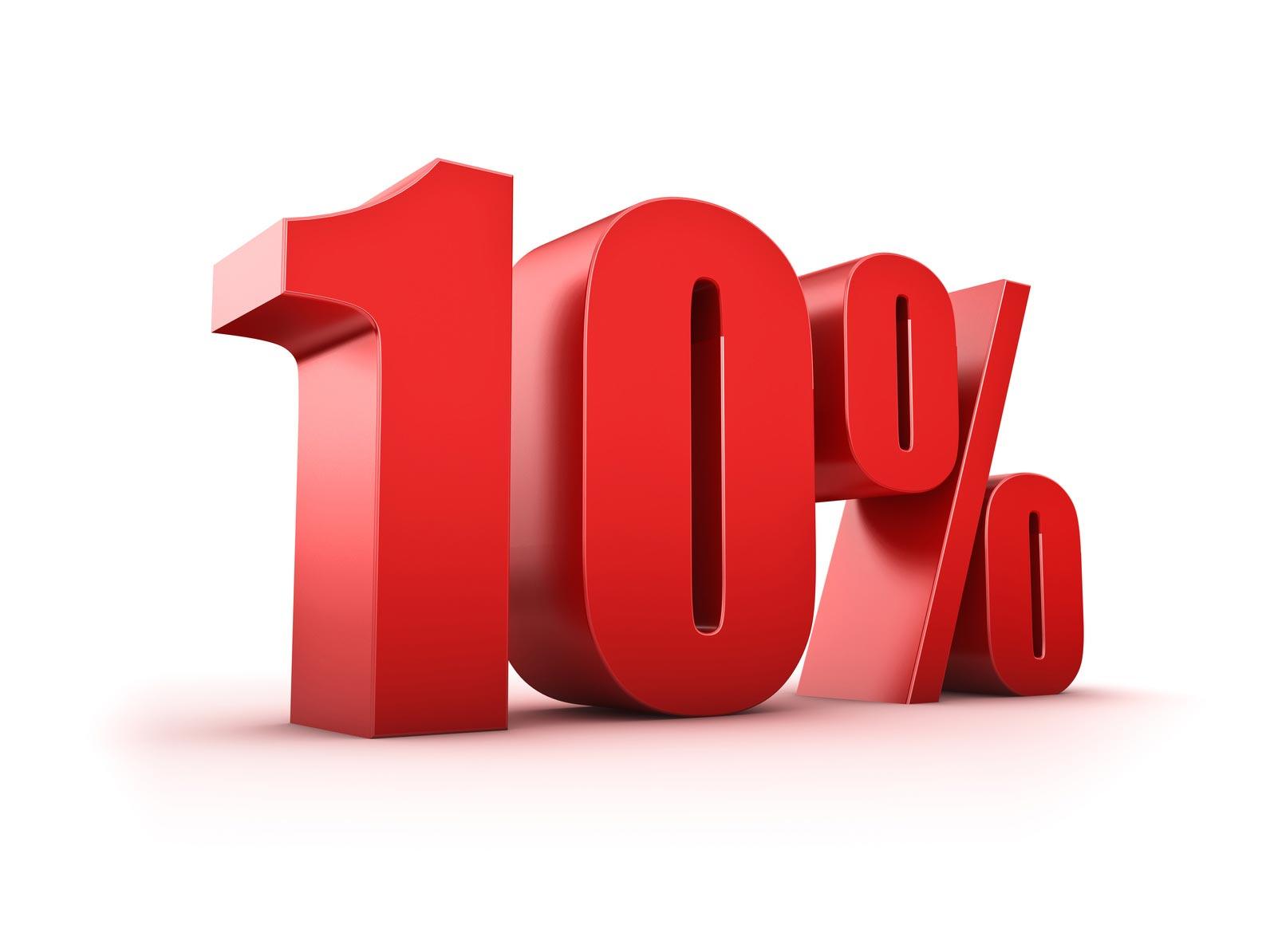 Скидка до 10% при записи онлайн