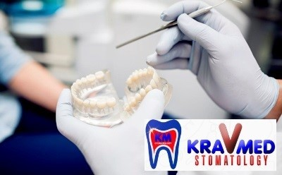 ортопедическая стоматология цены